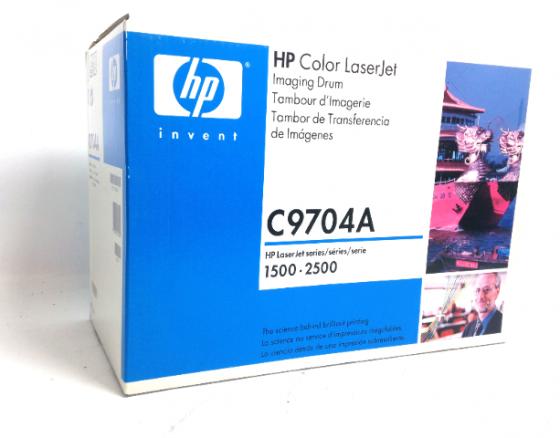 HP LaserJet Color Drum C9704A
