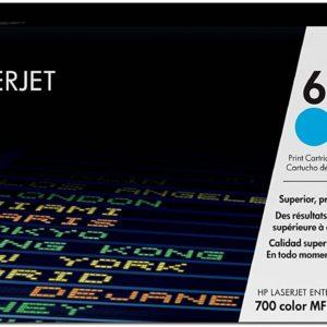 HP LaserJet 651A Cyan Toner Cartridge CE341A