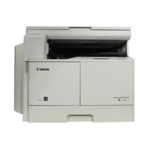 Canon Copier 2204