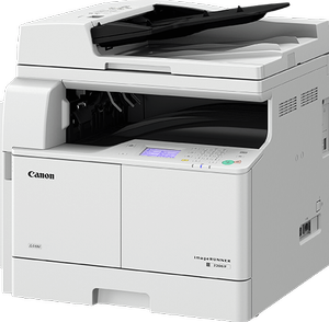 Canon Copier 2206N