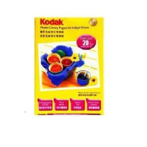 Kodak Glossy A4 Photo Paper by (20 Sheet) 1Pack